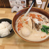 担々麺 麺山椒 - 料理写真: