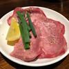 炭火焼肉 ホルモン にく式 - 料理写真: