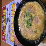 14695444 - H24/8海老塩天津麺
