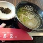 蕎麦菜 -