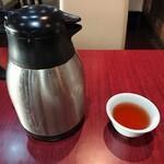 146954677 - お茶