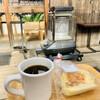 太山寺珈琲焙煎室 - 料理写真: