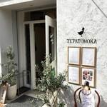 TEPATOMOKA -