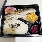 とれたて北海道 - 魚弁当 500円