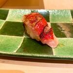 鮓処 ひろ志 - 金目鯛炙り