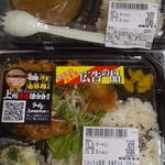 ベイシア - 料理写真:油淋鶏弁当&カレーライス