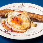 ル・キャトルズ - やまゆりポークの自家燻製厚切りベーコンとタマゴ