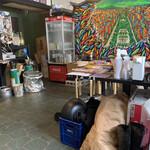 Hot Spice Shop Hood Dog -