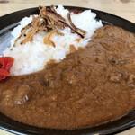 呑食里 - 牛タンカレー
