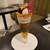 BARNEYS CAFE BY MI CAFETO - 銀座の街のプラチナパフェ 2000円