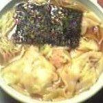 味ひろ - ワンタンメン