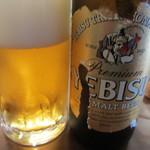 ファシル - ビール