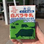 三木サービスエリア(上り線)スナックコーナー - 牛乳うまーーい♡