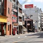 知立ホルモン - ストリート
