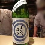 四季彩ダイニング 春 - 雪の茅舎 美酒の設計 純米吟醸