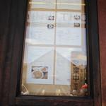 トエニ - 窓に貼ってあるメニュー