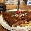 いまちゃんお好み焼 - 料理写真:三次唐麺焼き