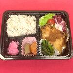 寒天茶房遊夢本店 - 日替わり弁当(1種の主菜と2種の副菜)