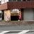 肉のすだく商店 - 外観写真:「R03.03」