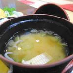 網元料理萬蔵丸 - 網元定食の味噌汁