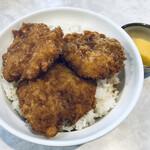 栄寿亭 - カツ丼Aとおしんこ