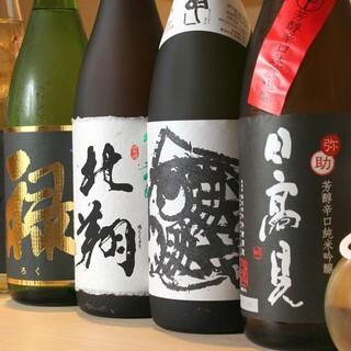 日本酒以外にも白ワイン・シャンパンなどもございます