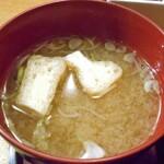 金寿し - 味噌汁(おかわりしました)
