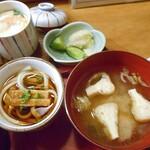 金寿し - 茶碗蒸し & 小鉢 & 漬物 & 味噌汁