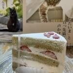 147057004 - ◆苺ルビーチョコのショートケーキ◆680円♪