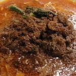 四川担担麺 阿吽 - 阿吽坦坦麺五辣