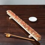 石垣牛のロングな棒寿司Lサイズ