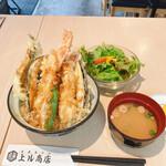 天ぷら酒場上ル商店 - 上ル天丼+穴子天、1,610円。