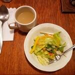 Nanatsumori - サラダ、スープ