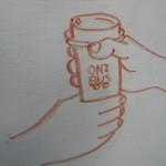 オニバスコーヒー - 手と手