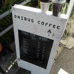 オニバスコーヒー - メニュー看板