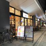 廣島ハイボール酒場810 -