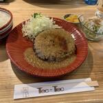 トクトク - ランチのイワシハンバーグ定食