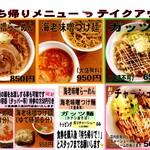 麺や樽座 - 料理写真: