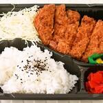 めんふぁん食堂 -