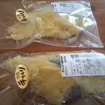 さかなや 一千 - 料理写真:ぎんだら西京漬け¥400