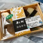 Kiosk 高知銘品館 - 寿し柳 土佐の田舎寿司 450円。