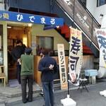 すし処 ひでまる - 平日の昼12時20分ごろの光景。やっぱ、寿司ランチが税込650円は、インパクト大きいんでしょうね。