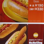1471807 - 2009/4月某日:っがーん!3/27付で大幅値下げ(220→190円)!