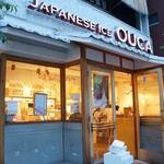 ジャパニーズアイス櫻花 - お店は恵比寿駅西口から歩いて5分ほど。