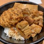 新橋 岡むら屋 - ハンバーグ肉飯(590円=690円-再訪クーポン100円)