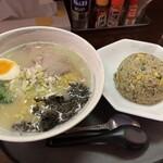 焔 - 料理写真:白湯塩&半チャーハン