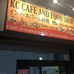 ケーシー カフェ&フード ショップ -