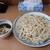 正太郎うどん - 料理写真:肉つけうどん