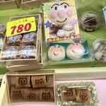 寿々屋 - 料理写真:かわいい和菓子ですね♪