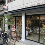 ギャラリー & カフェ ズーロジック - お店の正面